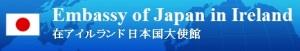 Emb Japan Logo